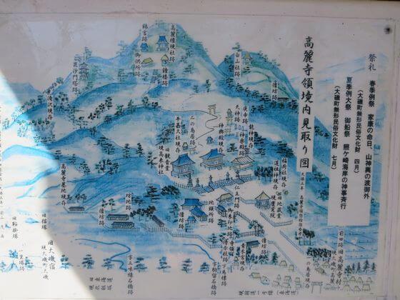 高来神社 境内 見取り図