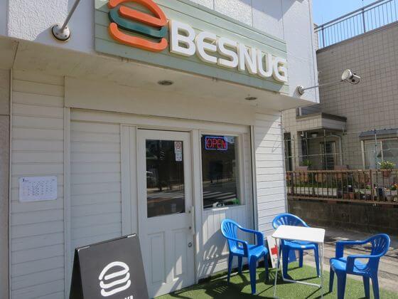 BESNUG (ビースナッグ)
