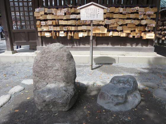 三嶋大社 腰掛石