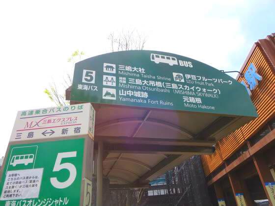 三島駅バス停5番