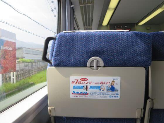 秩父 芝桜 電車
