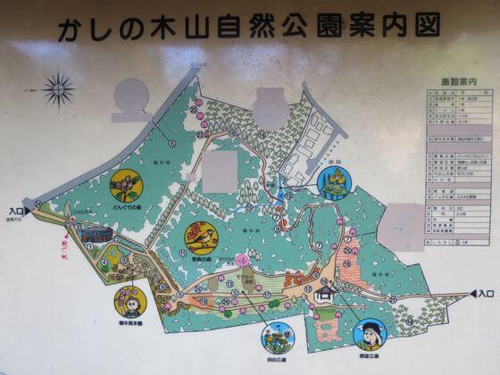かしの木山自然公園 地図
