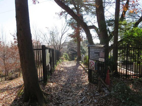かしの木山自然公園 南口