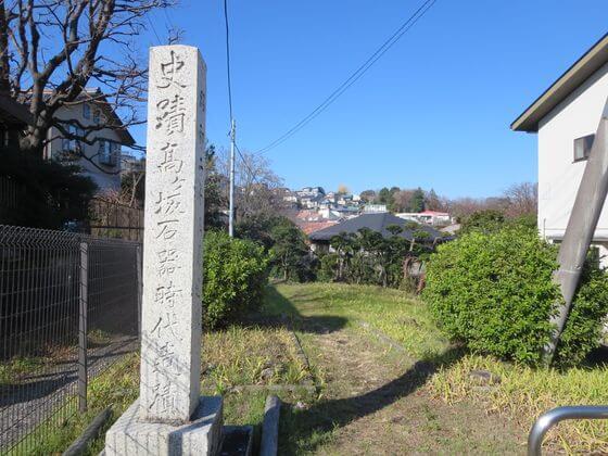 高ヶ坂遺跡
