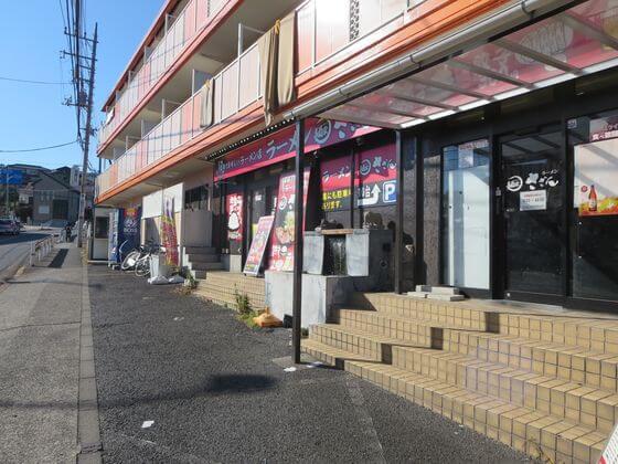 成瀬街道 ラーメン屋