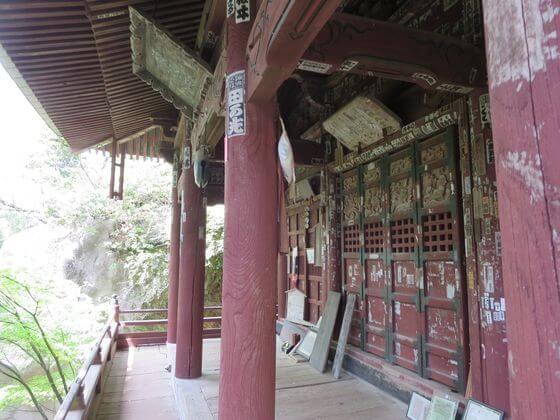 円融寺 岩井堂