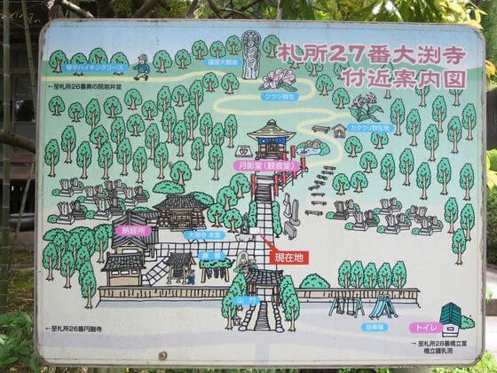 大渕寺 案内図
