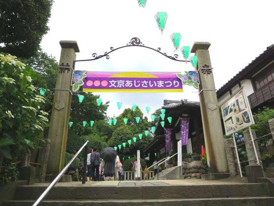 白山神社 入口