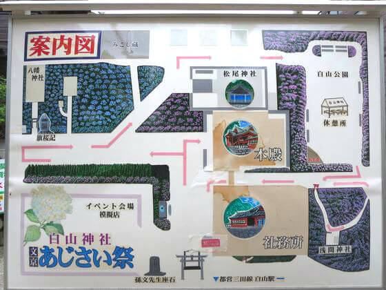 白山神社 地図