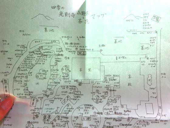 光則寺 マップ
