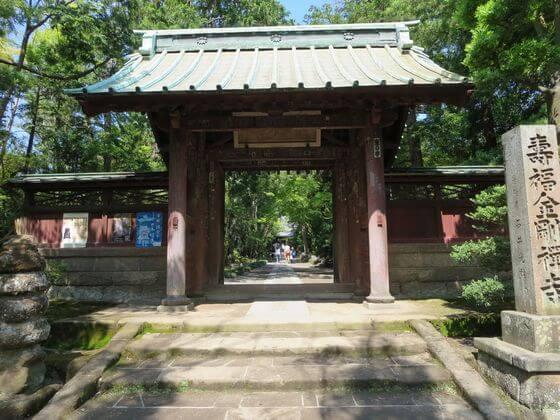 鎌倉 寿福寺