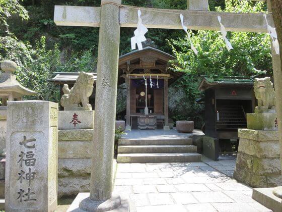 銭洗弁財天 七福神社