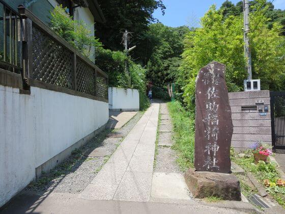 佐助稲荷神社 入口