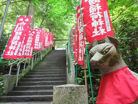 佐助稲荷神社 鎌倉