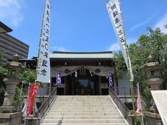 亀戸 香取神社 ご利益