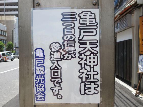 香取神社 一ノ鳥居