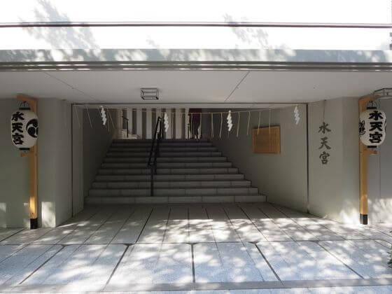 水天宮 入口