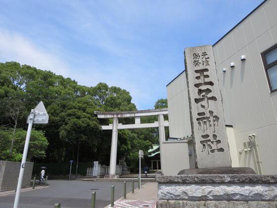 王子神社 北区