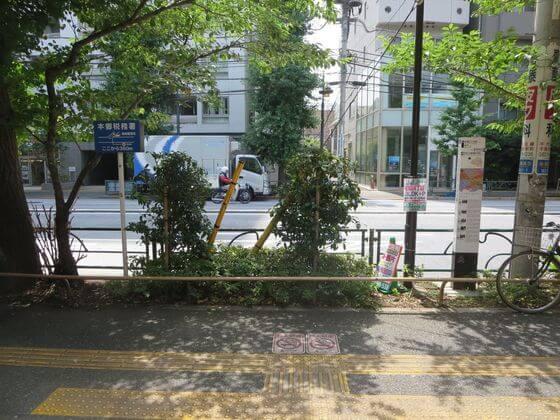 東大前駅 1番出口