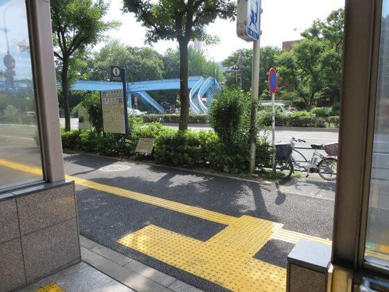 御成門駅 A2出口