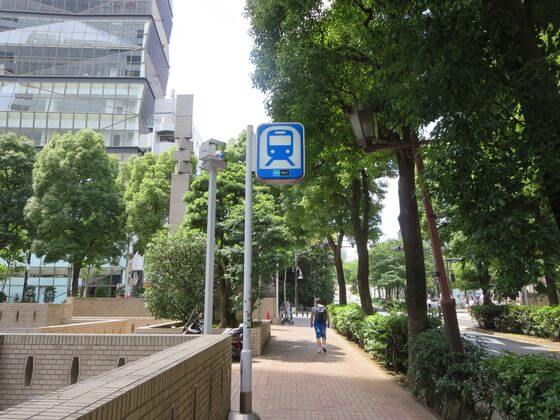 赤坂駅5b出口