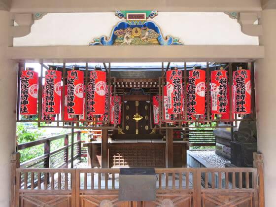 笹塚稲荷神社
