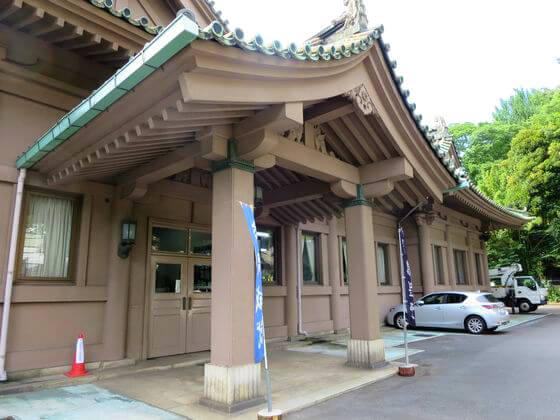 湯島聖堂 斯文会館