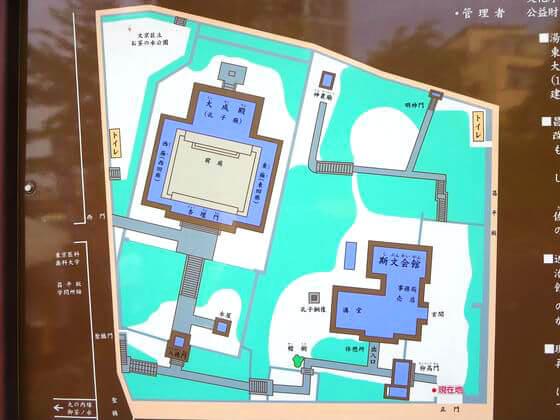 湯島聖堂 境内図