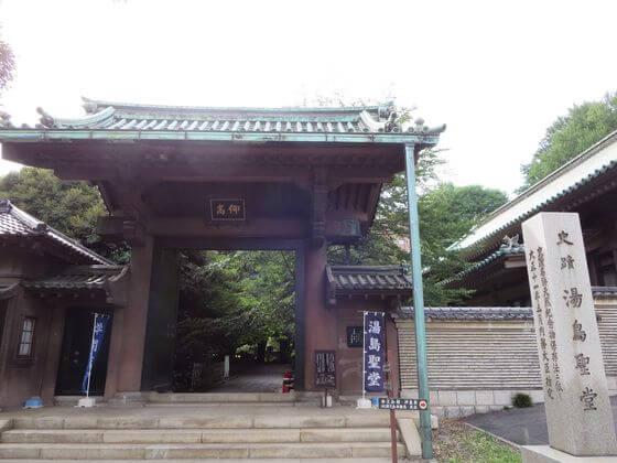湯島聖堂 仰高門