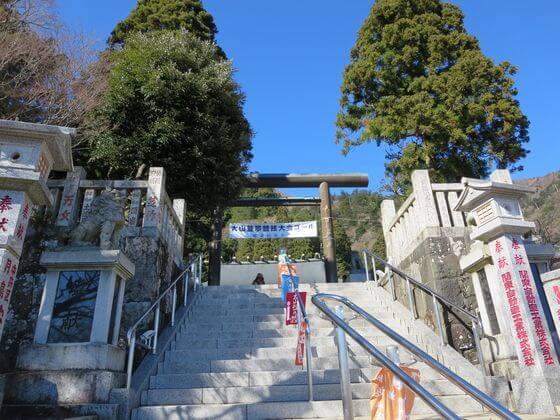 阿夫利神社 下社 階段