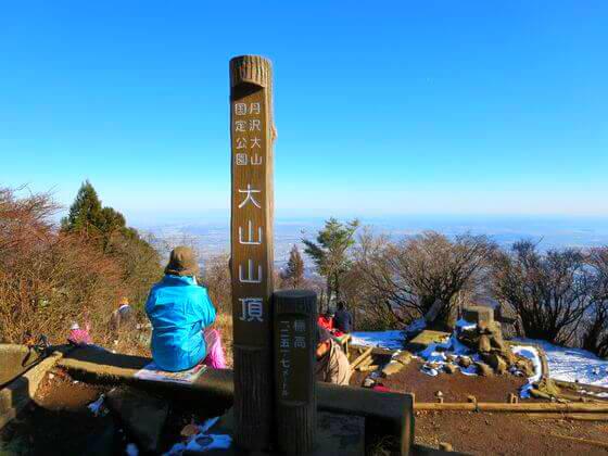 丹沢 大山 山頂