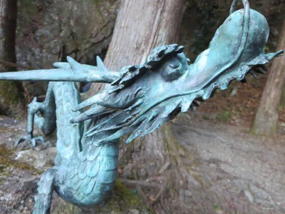 二重社 青銅の龍