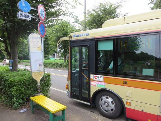 バス 座間総合高校前
