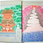 鎌倉にある神社の御朱印まとめ8選