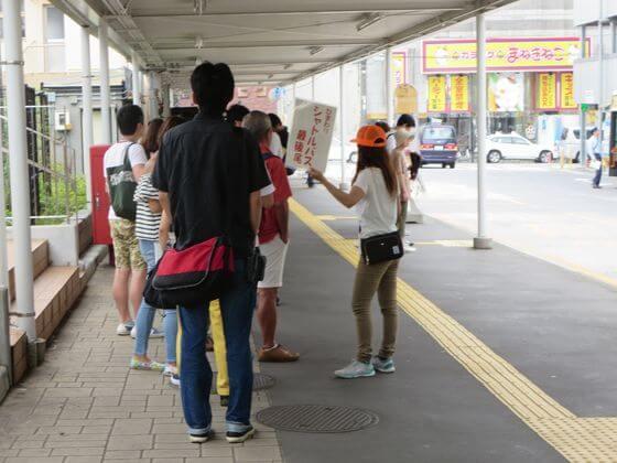 相武台前駅 バス