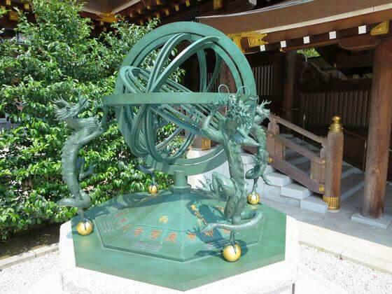 寒川神社 方位盤