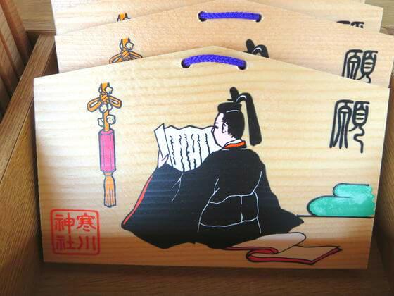 寒川神社 ご利益