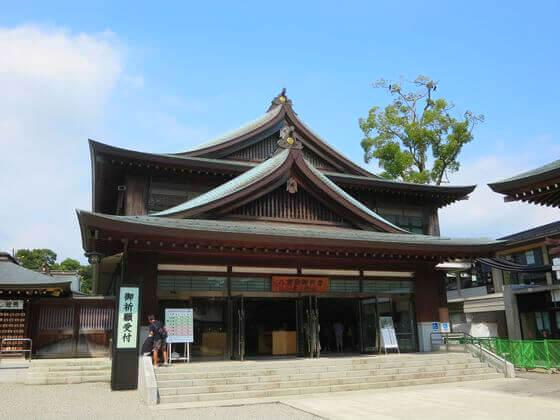 寒川神社 客殿