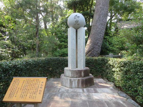 寒川神社 末社