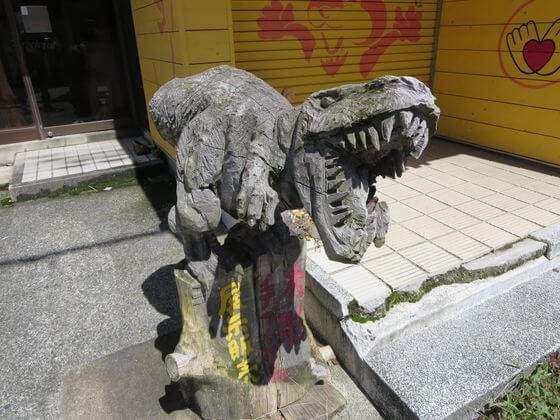 山北駅 恐竜