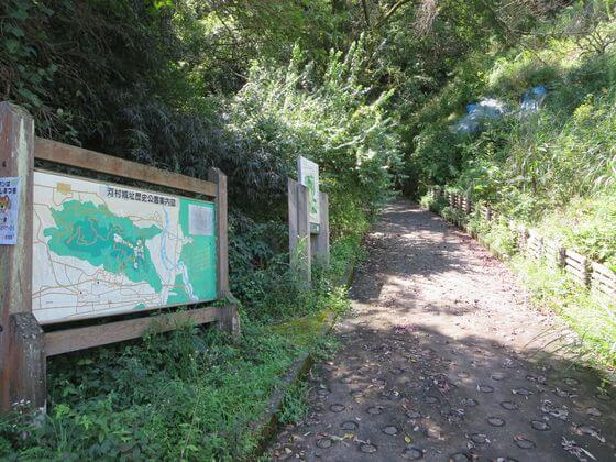 河村城址歴史公園 入口