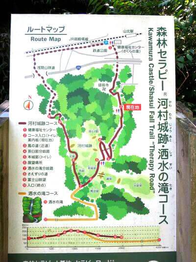 洒水の滝ハイキング マップ