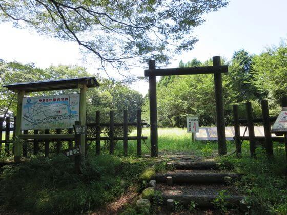 河村城址歴史公園 本城郭