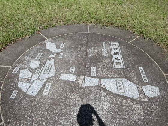 河村城址図