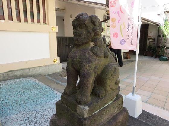 高輪神社 狛犬 右