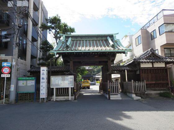 泉岳寺 中門