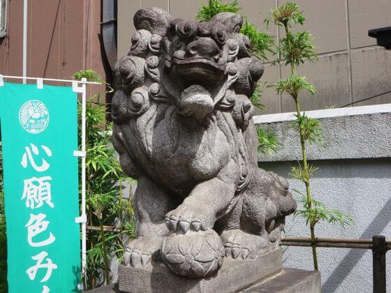 烏森神社 狛犬 右