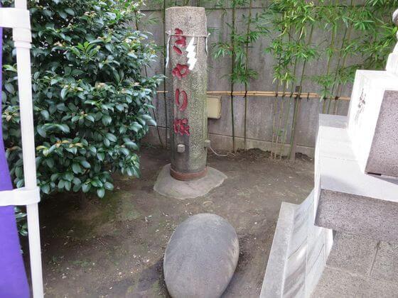 烏森神社 きやり塚