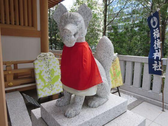 日本橋 福徳神社 お稲荷