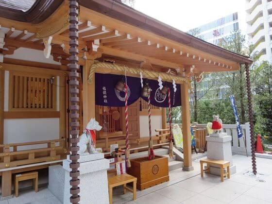 東京福めぐり 福徳神社